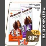 Конфеты из фиников ФИНИКСЫ, Вес: 180 г