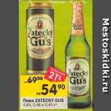 Перекрёсток Акции - Пиво Zatecky Gus