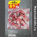 Магазин:Дикси,Скидка:Сосиски АППЕТИТНЫЕ ЧМПЗ классические упаковка, 650 г