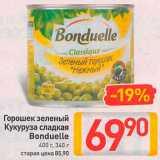 Магазин:Билла,Скидка:Горошек зеленый/ Кукуруза Bonduelle