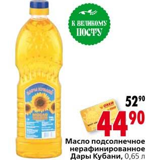 kogda-mozhno-sosat-podsolnechnoe-maslo