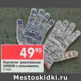 Перчатки трикотажные Unibob, Количество: 1 шт