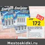 Перекрёсток Акции - Батарейки Energizer