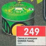 Скидка: Свеча от комаров Gardex