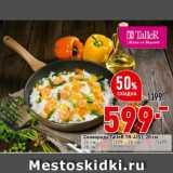 Окей Акции - Сковорода TalleR TR-4151, 20 см