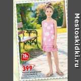 Окей Акции - Платье для девочек в ассортименте, 100% хлопок, р-р 92-122