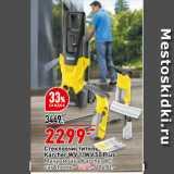 Стеклоочиститель Karcher WV 1/WV 50 Plus, Количество: 1 шт