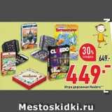Окей супермаркет Акции - Игра дорожная Hasbro