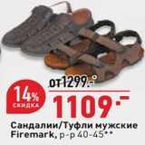 Окей супермаркет Акции - Сандалии/туфли мужские
