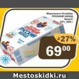 Перекрёсток Экспресс Акции - Мороженое Пломбир Русский Холод брикет 15%