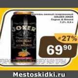 Магазин:Перекрёсток Экспресс,Скидка:Коктейль винный газированный Golden Joker
