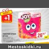 Верный Акции - Туалетная бумага Joy Eco