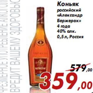 Бренды Украина Коньяк