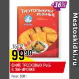 Филе Тресковых рыб в панировке POLAR, Вес: 600 г