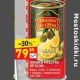 Скидка: Оливки Maestro de oliva