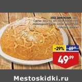 Хлеб Дижонский