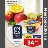 Йогурт Epica 4,6-6,3%