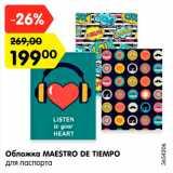 Скидка: Обложка Maestro De Tiempo