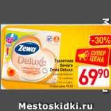Скидка: Туалетная бумага Zewa Плюс 3-слойная