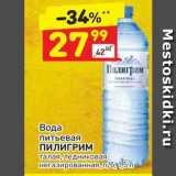 Скидка: Вода питьевая ПИЛИГРИМ