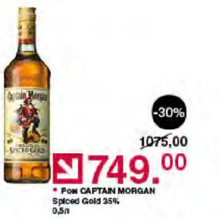 Акция - РОМ CAPTAIN MORGAN Spiced Gold 35%