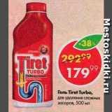 Скидка: Гель от засоров Tiret Turbo