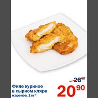 Филе курицы с рецепт с пошагово