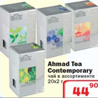 Tea bags and tea labels - ahmad tea - magic rooibos
