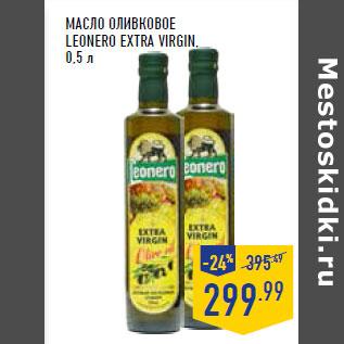 Анальный секс оливковое масло