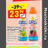 Магазин:Дикси,Скидка:Вода с соком Агуша