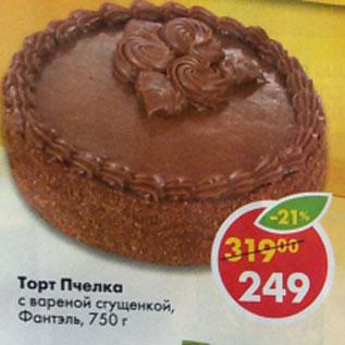 Торт с вареной сгущенкой рецепт пошагово с фото
