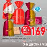Окей Акции - Пельмени Сибирская коллекция 4 вида мяса