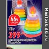 Скидка: Музыкальная пирамидка Happy Cake