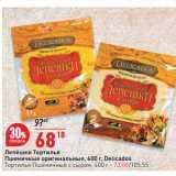 Окей супермаркет Акции - Лепёшки Тортилья Пшеничные оригинальные,   Delicados