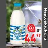 Окей супермаркет Акции - Молоко пастеризованное Простоквашино, 2,5%
