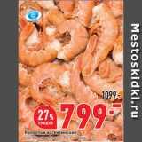 Окей супермаркет Акции - Креветки аргентинские, свежемороженые, без головы