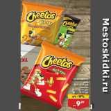 Скидка: Снеки Cheetos