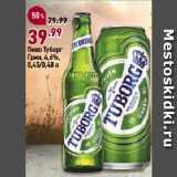Скидка: Пиво Туборг Грин, 4,6%