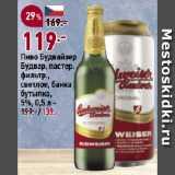 Скидка: Пиво Будвайзер Будвар, пастер. фильтр., светлое, банка | бутылка, 5%