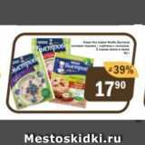 Магазин:Перекрёсток Экспресс,Скидка:Каша без варки Быстров Nestle