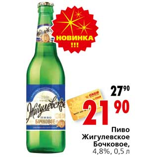 цена на пиво 2011 паховой грыжи