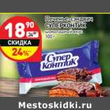 Магазин:Дикси,Скидка:Печенье-сэндвич Суперконтик