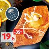 Магазин:Виктория,Скидка:Даниш крем/апельсин