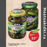 Скидка: Корнишоны Iska, с зеленью; с медом