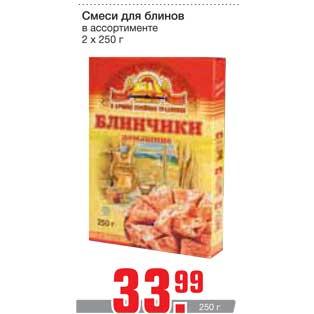 Рисовая каша рецепты с фото на RussianFoodcom 219