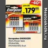 Батарейки ENERGIZER MAX+Power Seal, E91/AA/LR6, E92/AАA/LR3, 8 шт.