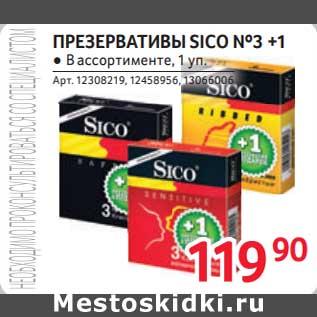 Акция - Презервативы Sico №3 +1