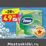 Туалетная бумага ЗЕВА 2-слойная, с ароматом яблока, Количество: 1 шт