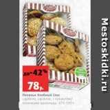 Печенье Хлебный Спас сдобное, овсяное, с кунжутом/ кусочками шоколада, 470-500 г