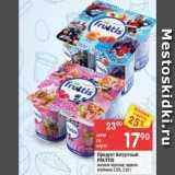 Магазин:Перекрёсток,Скидка:Продукт Йогуртный Fruttis 2,5%